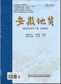 安徽地质期刊