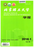 北京理工大学学报