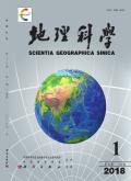 地理科学期刊