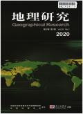 地理研究期刊