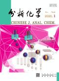 分析化学期刊