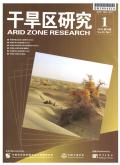 干旱区研究期刊