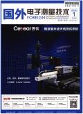 国外电子测量技术期刊