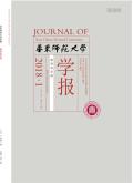 华东师范大学学报(教育科学版)期刊