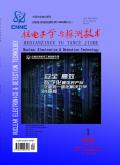 核电子学与探测技术期刊