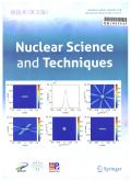 核技术(英文版)期刊