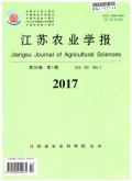江苏农业学报期刊