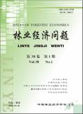 林业经济问题期刊