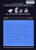 世界经济期刊