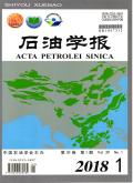 石油学报期刊