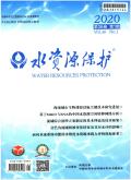水资源保护期刊