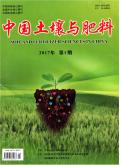 中国土壤与肥料期刊