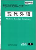 现代外语期刊