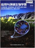 应用与环境生物学报