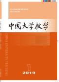 中国大学教学期刊