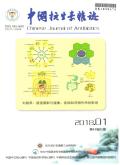 中国抗生素杂志期刊