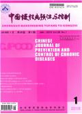 中国慢性病预防与控制期刊