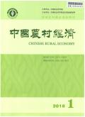 中国农村经济期刊