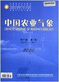 中国农业气象期刊
