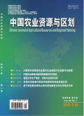 中国农业资源与区划期刊