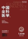 中国全科医学
