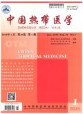 中国热带医学期刊