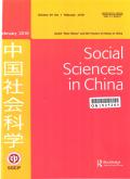 中国社会科学期刊