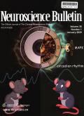 神经科学通报(英文版)期刊