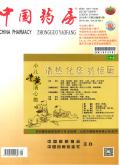 中国药房期刊