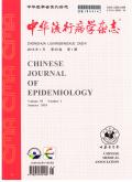 中华流行病学杂志