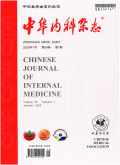 中华内科杂志
